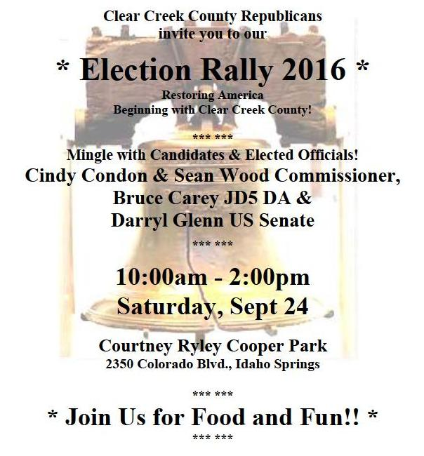 crop-for-web_fallrally2016flyer